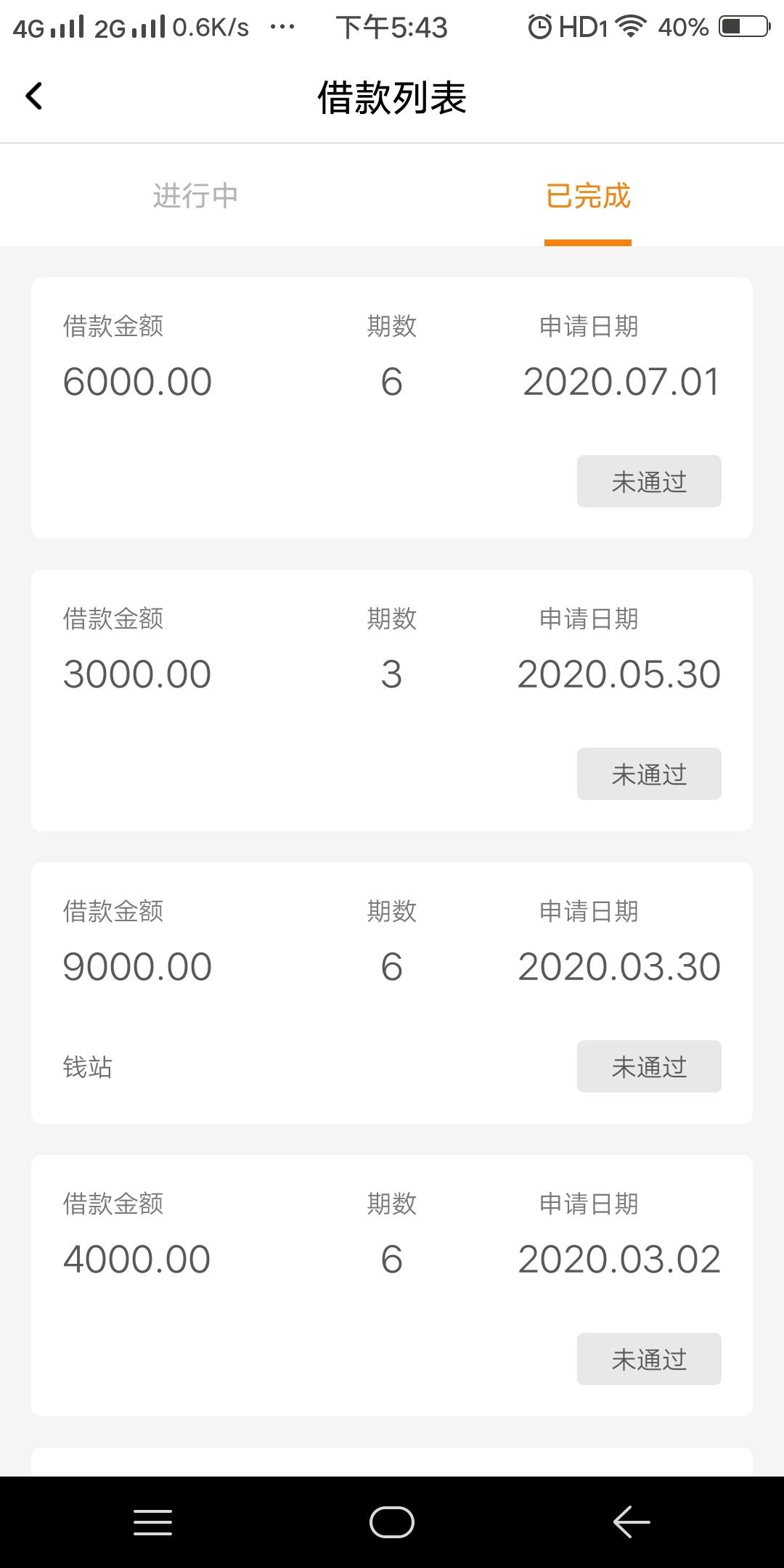 钱站里任意花天选,5分钟到账     钱站里的任意花和任意花App的额度是独立的,任意花a73 / 作者:ppt22111 /